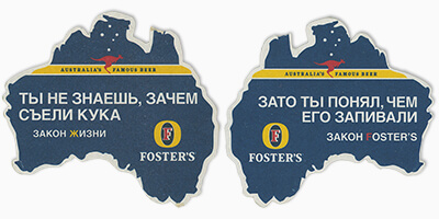 Foster's #621