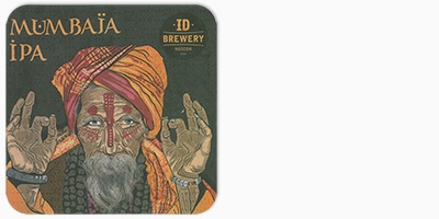 ID Brewery #770